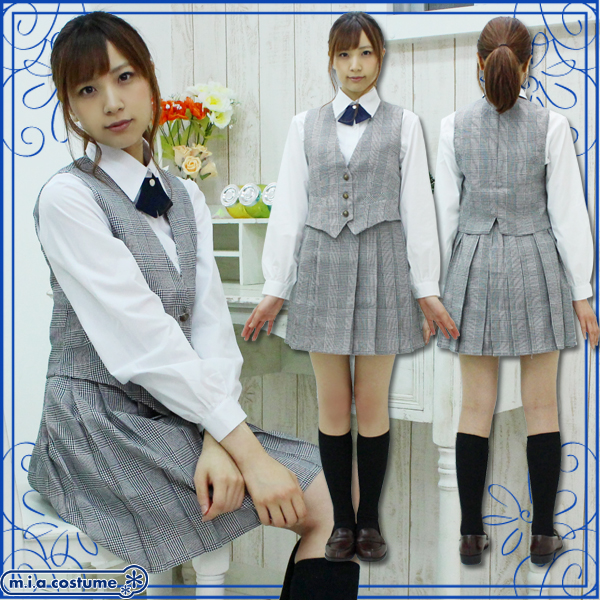 1140C★MB■送料無料■ 大妻中野高等学校 旧中間服 サイズ:M/BIG
