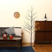 LEDブランチツリー ブラック 150cm