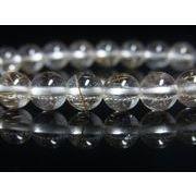 OSir7 お試し価格 一点物 シルバールチル ブレスレット 銀針水晶 天然石 数珠 7ミリ