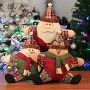 抱き枕 クリスマスグッズ クリスマス飾り ドール オーナメント
