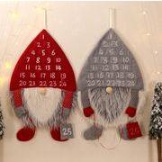 クリスマスグッズ 人気商品 カレンダー クリスマス飾り オーナメント