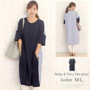 ストライプ&ネイビーワンピース韓国ファッションレディース上品シックスリムセクシー 【vl-5247】【S/S】