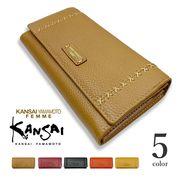 【全5色】KANSAI YAMAMOTO(ヤマモト カンサイ)リアルレザーL字ファスナーかぶせ2つ折り長財布ウォレット