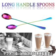 6本セットステンレス鋼ロングハンドスプーンレインボーアイスクリームコーヒースプーン