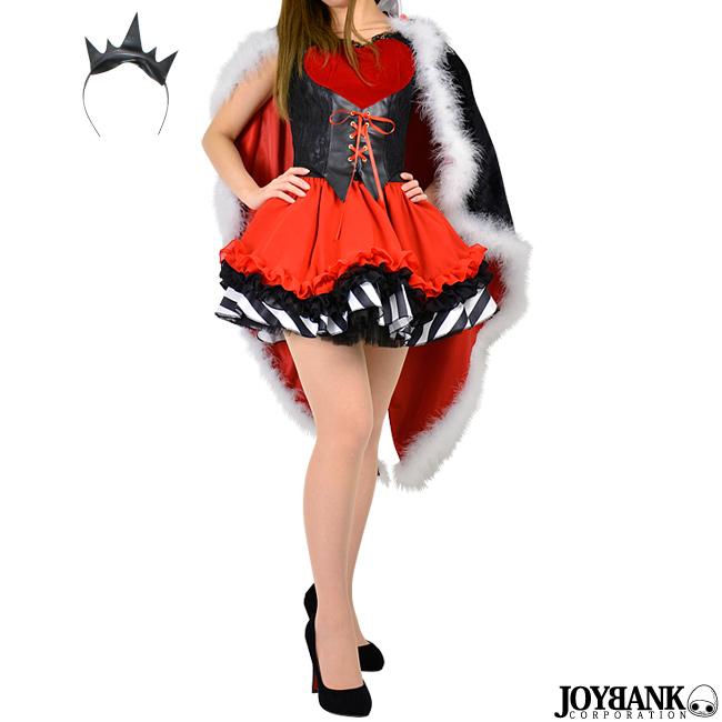 halloween sale・[8mm]ハートの女王コルセットスカート 【コスプレ/パーティ/仮装/ハロウィン】