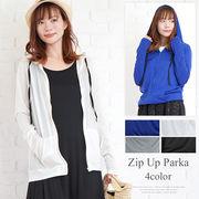 ジップアップパーカー ファッション レディース かわいい シンプル おしゃれ UVカット【S/S】【vlo-5337】