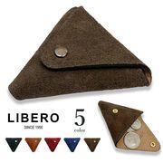 【全5色】LIBRO リベロ 日本製 スエード トライアングル コインケース 三角形 小銭入れリアルレザー牛革