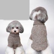 人気再入荷 メーカー直販 ペット服 犬服 ペット用品 ネコ雑貨 ペット雑貨 ニット