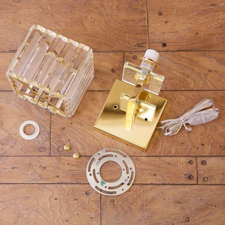 【LED対応 E12/40W水雷型】クリスタルウォールランプ LARY ラリー(1灯)