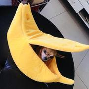 激安☆ペット用品★猫用★小/中型犬用★滑り止め★ペット用ベッド・ポケット★寝袋★バナナ4サイズ