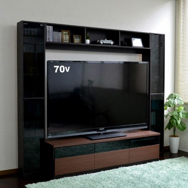 テレビ台 ゲート型 70インチ 大型テレビ対応 ダークブラウン&ブラック JSTV-7018-DBR