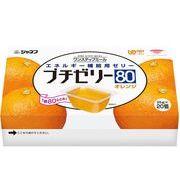 キユーピー ジャネフ ワンステップミール プチゼリー80 オレンジ
