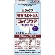 キユーピー ジャネフ ファインケア すっきりテイスト ミルク味