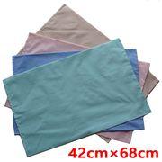 枕カバー業務用日本製 42cmx68cm (中厚タイプ)まくらカバー ピローケース4色展開