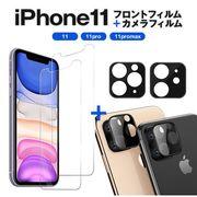 iPhone 11 Pro レンズカバー iPhone保護フィルム 11/PRO/PROMAX