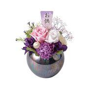 東京堂オリジナル 華美 (はなび) アレンジメント プリザーブドフラワー 供花