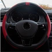 【TGB】ハンドルカバー 自動車 軽自動車 普通車 車 車用品 カー用品 内装パーツ カーシート
