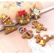 クリスマスツリー クリスマスの雪 姜餅人 クリスマスの雪だるま クリスマスセットアクセサリー