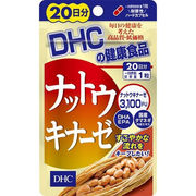※DHC ナットウキナーゼ 20日分 20粒入