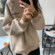 韓国ファッション リブ切り替えハイネックトレーナー