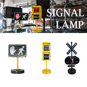 【Special edition】Signal Lamp ~アメリカの信号機~