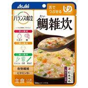 アサヒグループ食品(Asahi) バランス献立 [UD]鯛雑炊