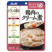 アサヒグループ食品(Asahi) バランス献立 [UD]鶏肉のクリーム煮