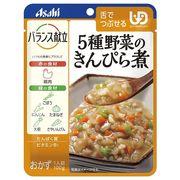 アサヒグループ食品(Asahi) バランス献立 [UD]5種野菜のきんぴら煮