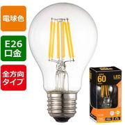 オーム電機 LEDフィラメントタイプ電球 クリア(60形相当/830lm/電球色/E26/全方...