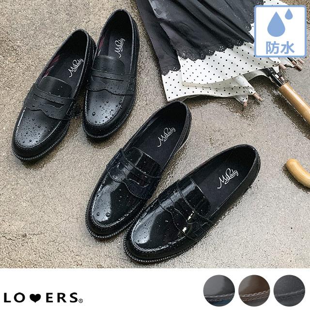 レインローファー【即納】靴 シューズ ローファー レインパンプス レインシューズ PVC おしゃれ