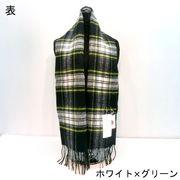 【ストール】【マフラー】ユニセックス日本製タータンチェック柄ウールマフラー
