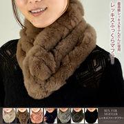 レッキスマフラー ボンボンデザイン(h-1811) ファー レディース 女性用 毛皮 軽い ニット リアルファー