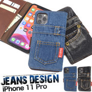 アイフォン スマホケース iphoneケース 手帳型 iPhone 11 Pro ジーンズ デニム デザイン 手帳型ケース