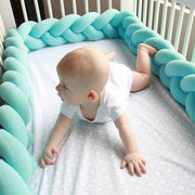 キッズ ベビー 抱き枕 ベッドガード 落下防止 ベッドバンパー 北欧デザイン