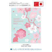 桜・アロマ・日本製【さくらの香りの封筒型サシェ・におい袋】サクラ 香り袋