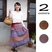 【2020春夏ファッション】モン族タイスカート【予約販売】
