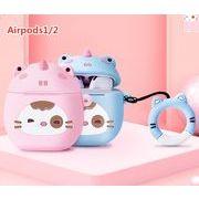 エアーポッズカバー AirPodsケース シリコンケース Airpods2カバー