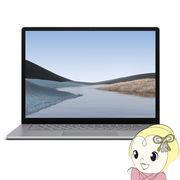 マイクロソフト Surface Laptop 3 15インチ VGZ-00018 [プラチナ]