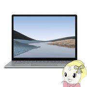 マイクロソフト ノートパソコン Surface Laptop 3 15インチ V4G-00018