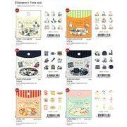 【Papier Platz】デザイナーズ フレークシール 6種 2019_12_20発売