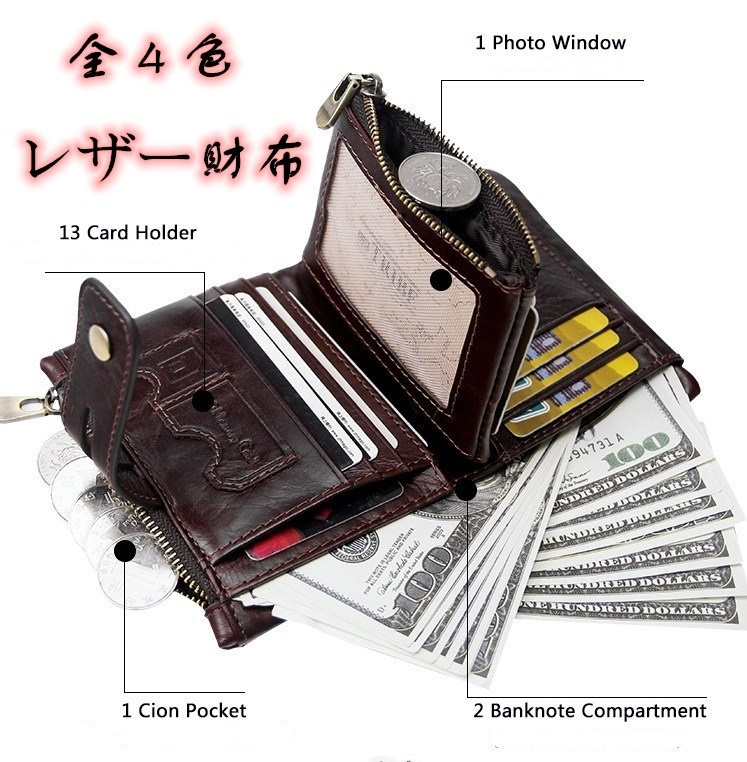 RFID防止 メンズ 二つ折り財布 本革 隠しポケット付き レトロ