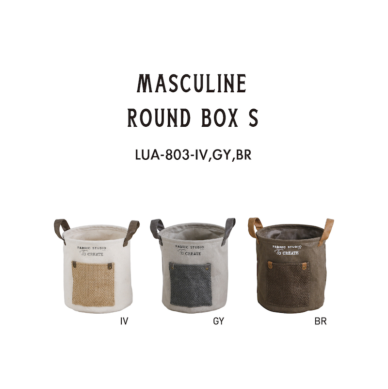 麻素材のポケットがおしゃれな収納シリーズ【マスキュリン・ラウンドボックス・S】