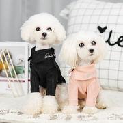 冬新発売 防寒対策 暖かい ペット服 犬服 ペット用品 ネコ雑貨 ペット雑貨 4色
