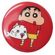 【手鏡】クレヨンしんちゃん×ゴマちゃん ラウンド缶ミラー しんのすけ&ゴマちゃん