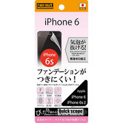 iPhone 6/iPhone 6s オトナ女子向け保護フィルム 1枚入[高光沢タイプ]