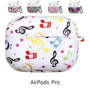 Airpods AirPods Pro エアーポッズ ケース ケースイヤホンケース 収納ケース