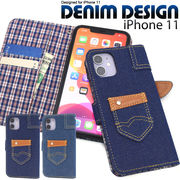 アイフォン スマホケース iphoneケース 手帳型 iPhone 11 チェック柄 デニム ジーンズ デザイン
