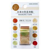【マスキングテープ】日本の色見本帖 フレークマステ 灯籠の色