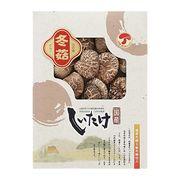 国産原木乾椎茸どんこ(遠赤外線仕上) OOED-25