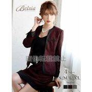 【Belsia】大きいサイズ完備!!ミックスカラーツイードセットアップスーツ